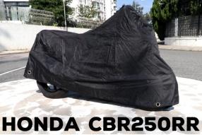 HONDA CBR250RR-懷舊介紹