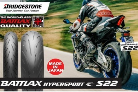 Bridgestone Battlax Hypersport S22 特別推廣贈禮主題T-Shirt一件