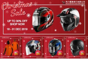 【CHRISTMAS SALE UP TO 30%OFF】利力