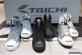 RS TAICHI RSS011 DRYMASTER-FIT HOOP SHOES 為雨季做足準備!Drymaster防水騎仕靴