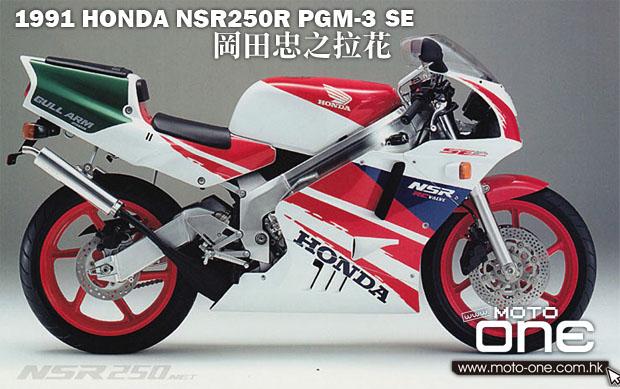 本田nsr25op2电路图子