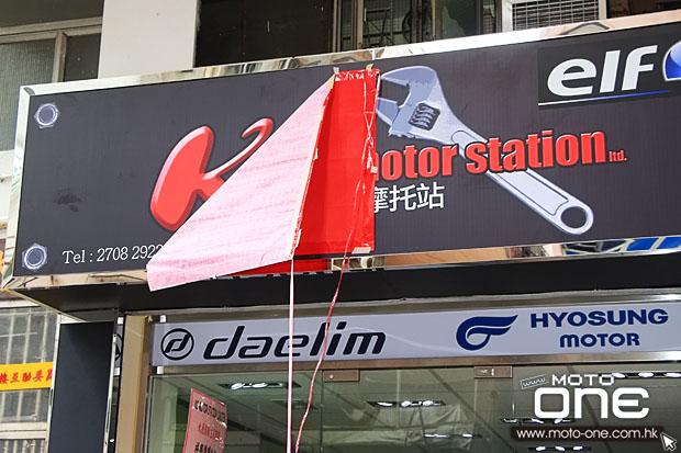 911ss主站新网址_KC Motor Station 摩托站正式開業