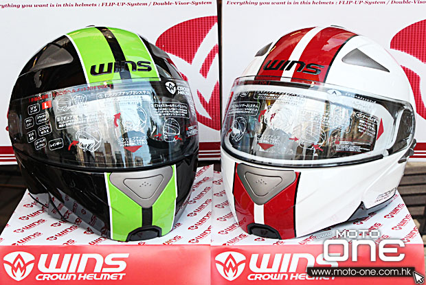 2013 Wins Crown Helmet CR-I