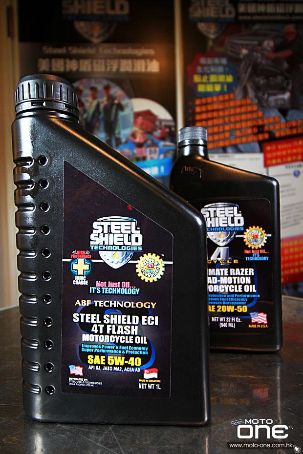 steel sheild 5w-40