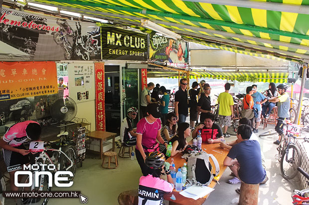 mx club bike