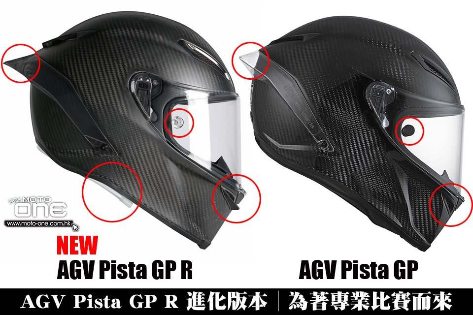 2016 AGV Pista GP R race helmet