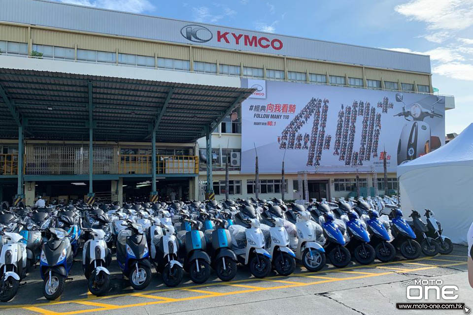 2019 KYMCO Xciting S400 G-Dink COURSE