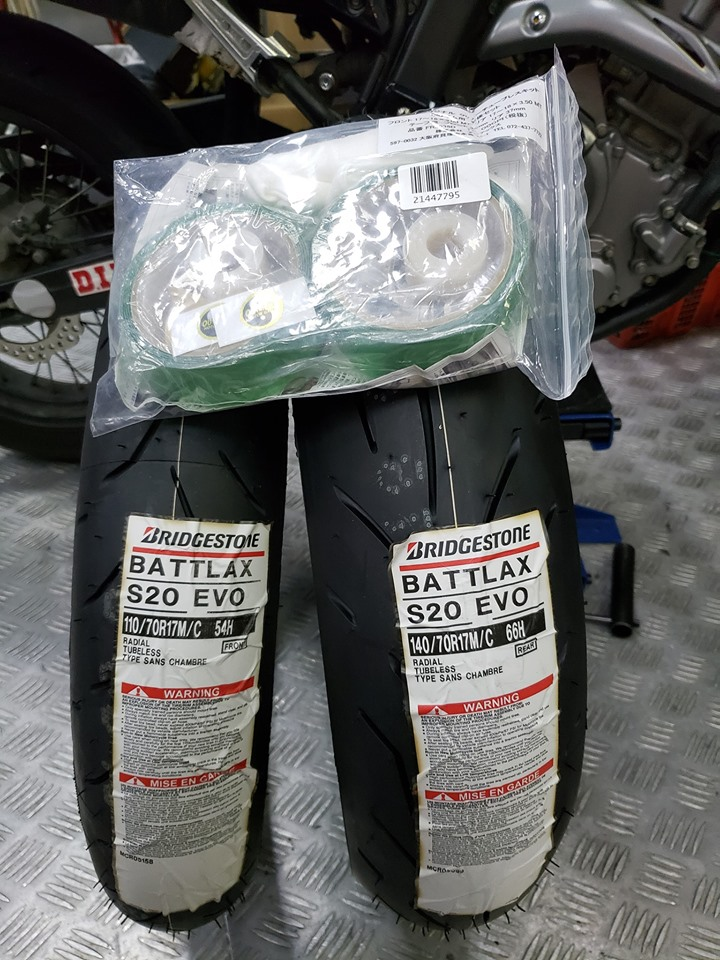 2019 SILVER STAR CRF250M Daytona Outex kit